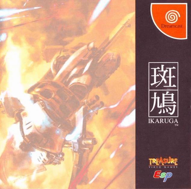 Ikaruga-cover game Dreamcast