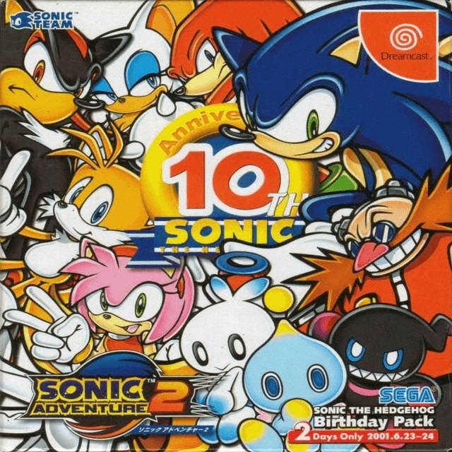 Sonic Adventure 2   Sega Dreamcast