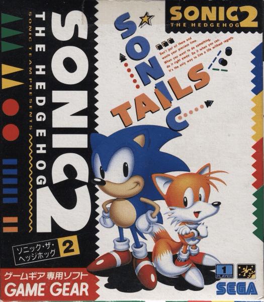 Sonic The Hedgehog 2 Sega Game Gear