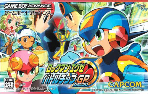 RockMan EXE: Battle Chip GP | Nintendo Game Boy Advance
