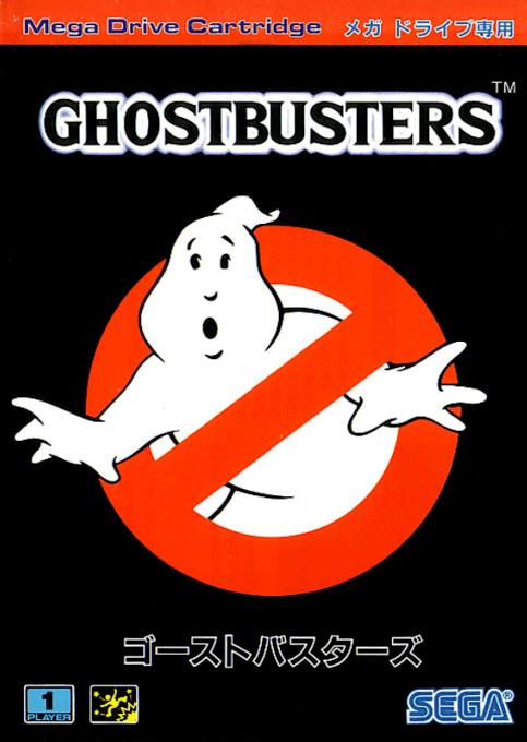 Ghostbusters Sega Mega Drive Genesis