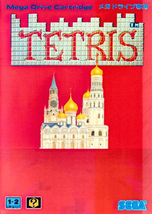 Tetris | Sega Mega Drive/Genesis