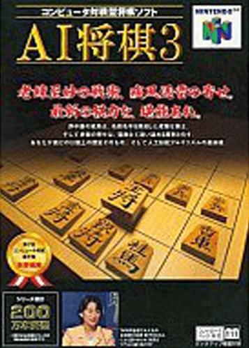 AI Shogi 3- capa/cover game N64