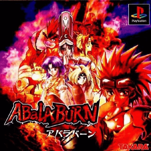 AbalaBurn PS1 cover game