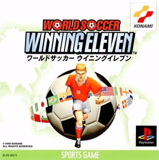 World Soccer Winning Eleven   Sony PlayStation