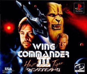 wing commander 3 ps1 controls