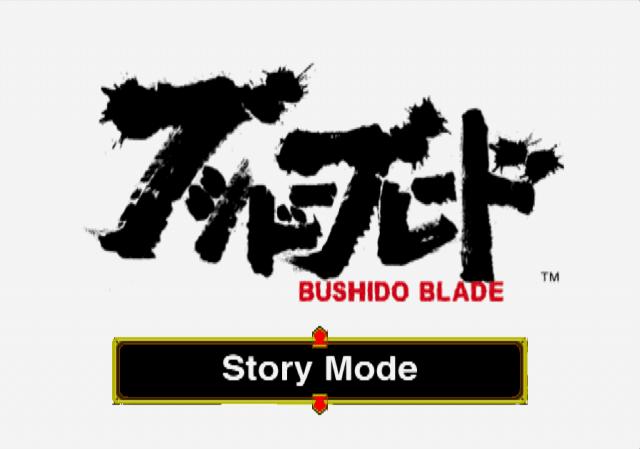 Bushido Blade Sony Playstation