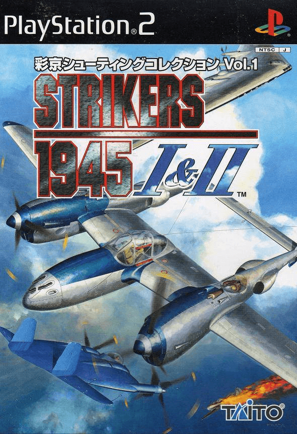 Psikyo Shooting Collection Vol  1: Strikers 1945 I+II | Sony