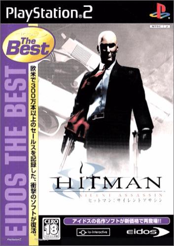 Hitman 2 Silent Assassin Sony Playstation 2