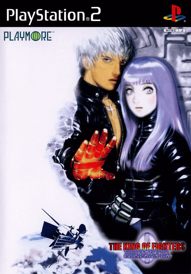 The King of Fighters 2000   Sony PlayStation 2