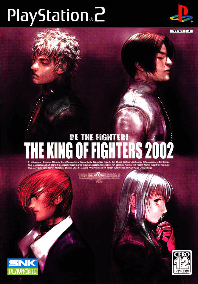 The King Of Fighters 2002 Sony Playstation 2