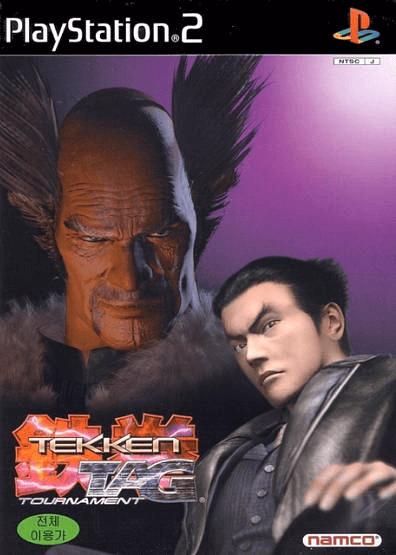 Tekken Tag Tournament Sony Playstation 2