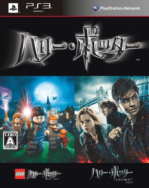 groothandel outlet bespaar tot 80% 100% topkwaliteit LEGO Harry Potter: Years 1-4 | Sony PlayStation 3