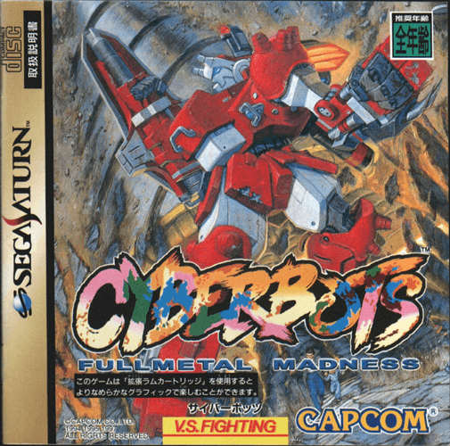 Cyberbots: Full Metal Madness-cover game Saturn.