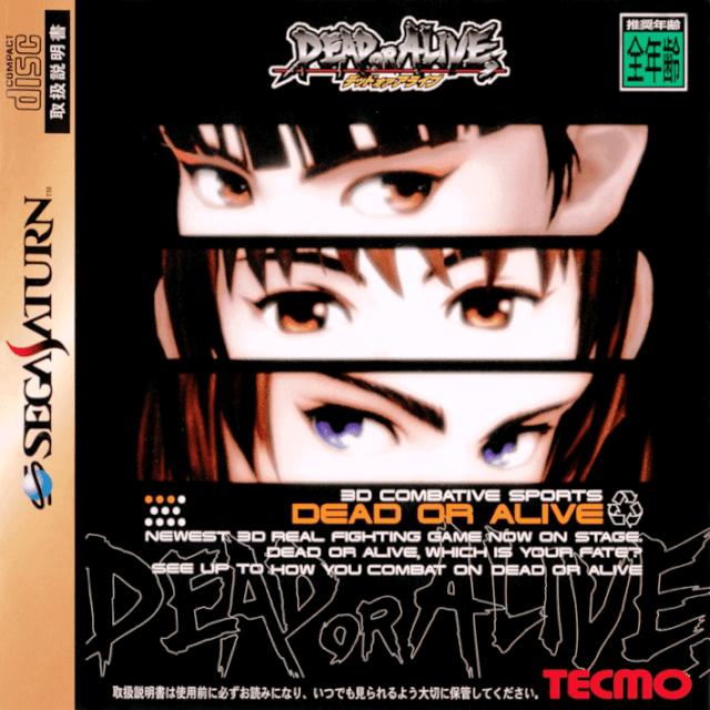 Dead or Alive-cover game Sega Saturn
