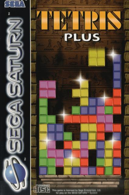 Tetris Plus | Sega Saturn