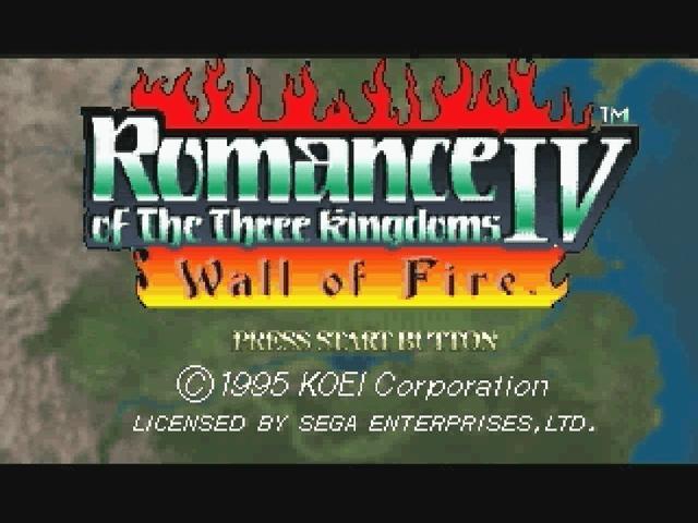 Romance of the Three Kingdoms IV: Wall of Fire | Sega Saturn