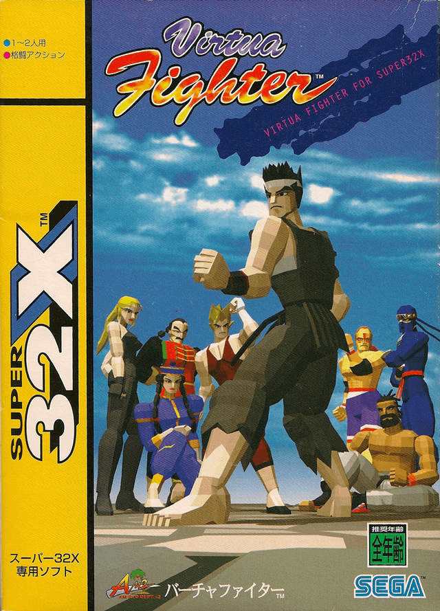 Virtua Fighter | Sega 32X