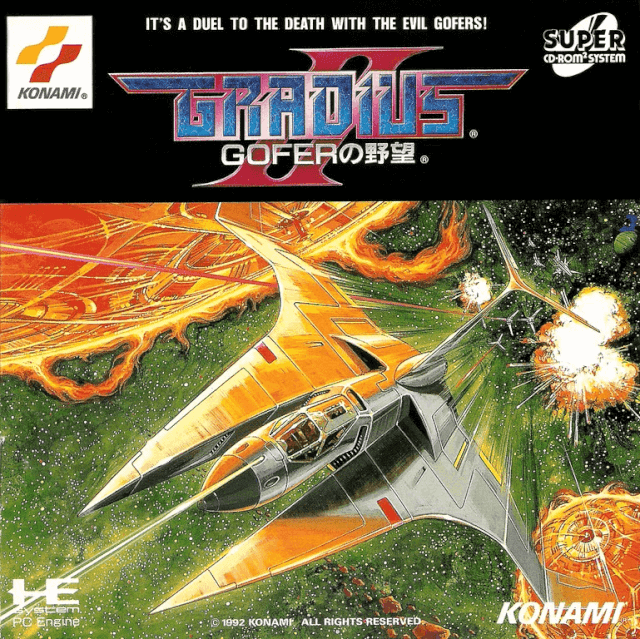 Gradius II: Gofer no Yabou | NEC PC-Engine/Turbo Grafx Super CD-ROM²