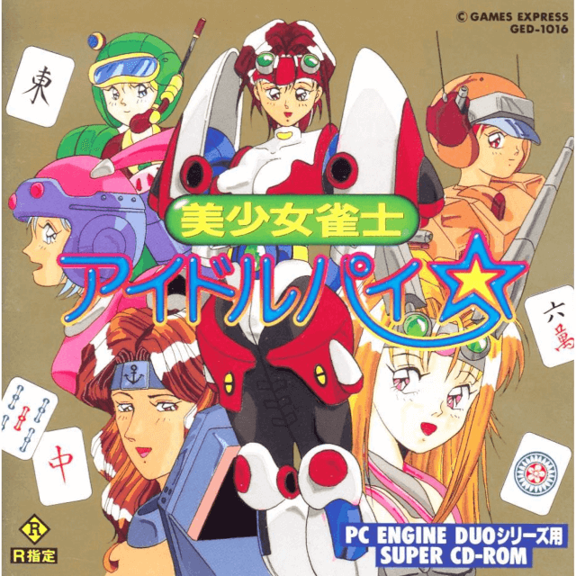 Bishoujo Jyanshi Idol Pai | NEC PC-Engine/Turbo Grafx Super