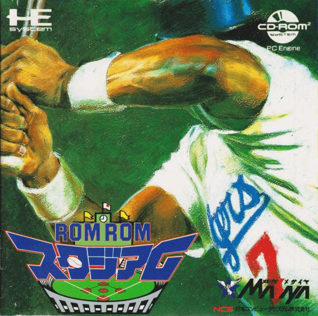 Rom Rom Stadium | NEC PC-Engine/Turbo Grafx CD-ROM²