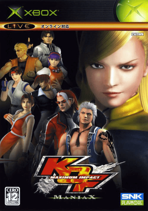 The King of Fighters: Maximum Impact - Maniax   Microsoft Xbox